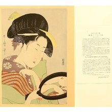 Kitagawa Utamaro: Reflection in a Mirror - Artelino