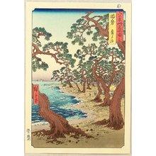 Utagawa Hiroshige: Sixty-odd Famous Places of Japan - Harima - Artelino