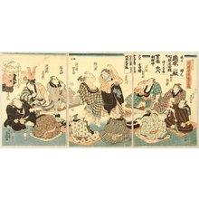 Utagawa Kunisada: Sumo Wrestlers in a Party - Artelino