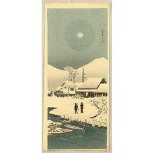 Takahashi Hiroaki: Nihonmatsu - Artelino