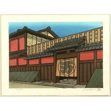 Nishijima Katsuyuki: Ichiriki Tea House - Artelino