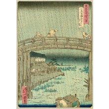 Ikkei: 48 Famous Places of Tokyo - Imado Bridge in Rain - Artelino