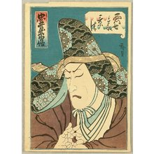 Utagawa Hirosada: Kabuki - Priest - Artelino