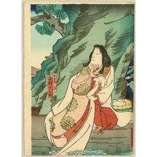 Utagawa Hirosada: Kabuki - Nakamura Sennosuke - Artelino