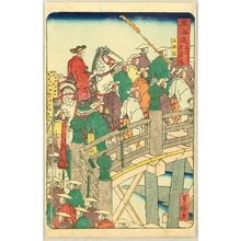 Taguchi Yoshimori: The Scenic Places of Tokaido - Gojo Bridge - Artelino