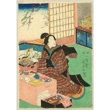 Utagawa Kunisada III: Song of Bush Warbler - Artelino