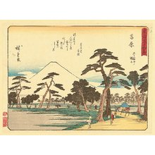 Utagawa Hiroshige: Fifty-three Stations of Tokaido - Yoshiwara - Artelino