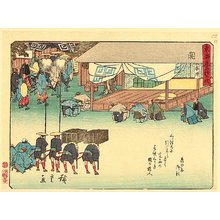 Utagawa Hiroshige: Fifty-three Stations of Tokaido - Seki - Artelino