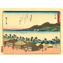 歌川広重: Fifty-three Stations of Tokaido - Oiso - Artelino