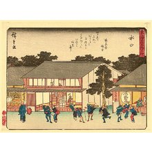 Utagawa Hiroshige: Fifty-three Stations of Tokaido - Minakuchi - Artelino