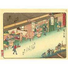 歌川広重: Fifty-three Stations of Tokaido - Kuwana - Artelino