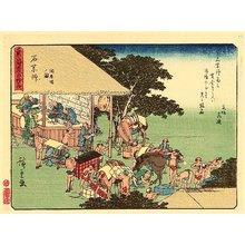 Utagawa Hiroshige: Fifty-three Stations of Tokaido - Ishiyakushi - Artelino
