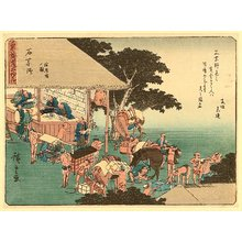 Utagawa Hiroshige: Fifty-three Stations of Tokaido - Ishiyakushi (2) - Artelino