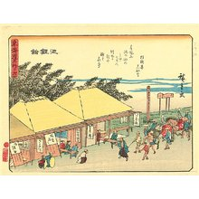 歌川広重: Fifty-three Stations of Tokaido - Chiriu - Artelino