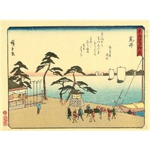 Utagawa Hiroshige: Fifty-three Stations of Tokaido - Arai - Artelino
