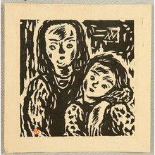 Sasajima Kihei: Mother and Child - Artelino