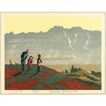 Yamaguchi Susumu: Distant Mountains - Artelino