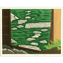 Maeda Masao: Stone Garden of Katsura Imperial Villa - Artelino