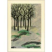 Shima Tamami: Woods in Sorrow - Artelino