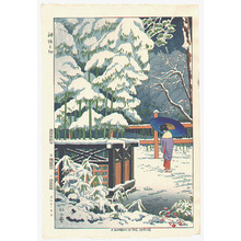 Fujishima Takeji: Bamboo in the Shrine - Artelino