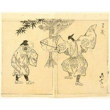 Shibata Zeshin: Kyogen Performers - Artelino