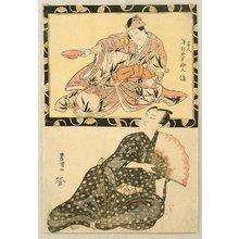 Utagawa Toyokuni I: Sawamura Sojuro - kabuki - Artelino