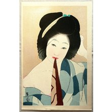 Shima Seien: July - Collection of New Ukiyoe Style Beauties - Artelino
