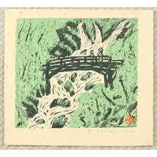 Sasajima Kihei: Collection of Prints - Waterfall and Bridge - Artelino
