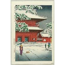 笠松紫浪: Eight Views of Tokyo - Sanmon Gate of Zojo Temple - Artelino