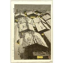 笠松紫浪: The Sea of Echigo - Artelino
