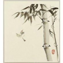 Ito Nisaburo: Sparrow and Bamboo - Artelino