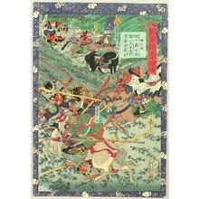 歌川芳艶: Fifty-four Battle Stories of Hisago - Polearm Master - Artelino
