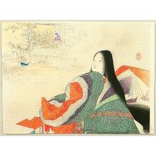 Mizuno Toshikata: Empress Tokuko - Artelino