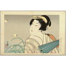 Ueno Tadamasa: Calendar of Kabuki Actors - Fireflies - Artelino