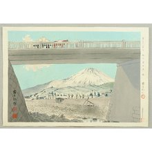 徳力富吉郎: Thirty-six Views of Mt. Fuji - Fujimi Bridge - Artelino
