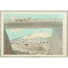 Tokuriki Tomikichiro: Thirty-six Views of Mt. Fuji - Fujimi Bridge - Artelino