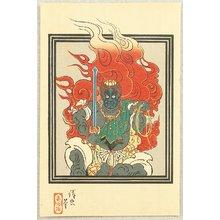 鳥居清忠: Fudo - Kabuki Juhachi Ban - Artelino