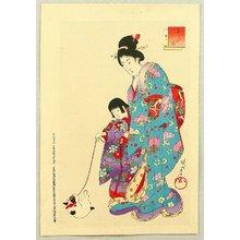 Toyohara Chikanobu: Azuma - Playing with Kitten - Artelino
