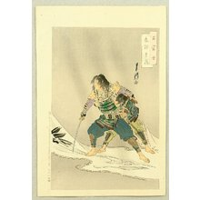 Ogata Gekko: One Hundred Mt. Fuji - Night Attack of Soga - Artelino