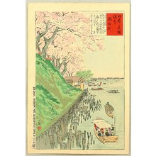 Kobayashi Kiyochika: Views of the Famous Sights of Japan - Sumida River - Artelino