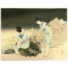 Mishima Shoso: Hiding a Knife - Artelino