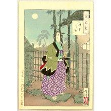 月岡芳年: One Hundred Aspects of the Moon #4 - The Gion District - Artelino