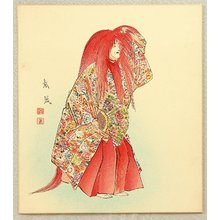 Matsuno Sofu: Noh Twelve Months - Shojo - Artelino