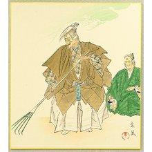 Matsuno Sofu: Noh Twelve Months - January , Takasago - Artelino