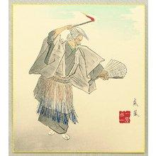Matsuno Sofu: Noh Twelve Months - July , Ukai - Artelino