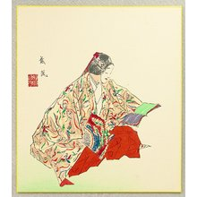 Matsuno Sofu: Noh Twelve Months - June , Soshi-arai Komachi - Artelino