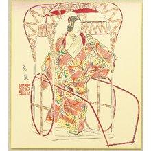 Matsuno Sofu: Noh Twelve Months - March , Yuya - Artelino