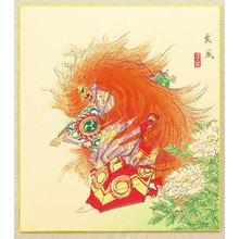 Matsuno Sofu: Noh Twelve Months - May , Shakkyo - Artelino
