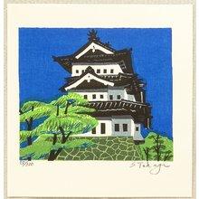Kasamatsu Shiro: Castle - Artelino