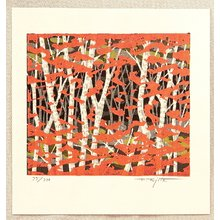 Kitaoka Fumio: Forest in Autumn - Artelino